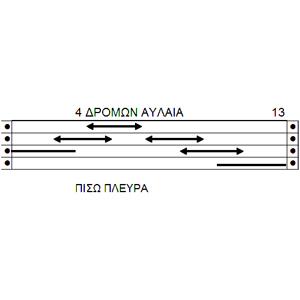ΤΡΟΠΟΣ 13